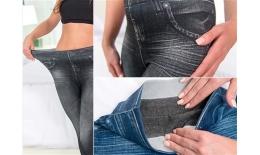 Slim Jeggings alakformáló nadrág