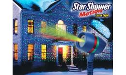 Lézeres-lámpa - éjszakai égbolt projektor Motion