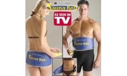 Karcsúsító öv Sauna Fitness Belt