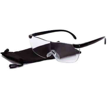 Nagyító szemüveg ZOOM GLASSES