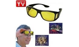 Szemüveg gépjárművezetőknek – Night View Glasses