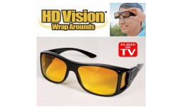 Napszemüveg - HD VISON Glasses