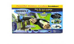 Elektromos tisztító kefe Muscle Spin Scrubber