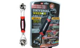 Univerzális csavarkulcs elforgatható fejjel - Universal Wrench 48v1
